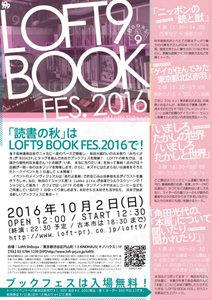 1002_bookfes-548x774.jpg