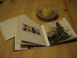 Christmas3.jpg