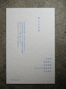 toudai-dm3b[1].jpg