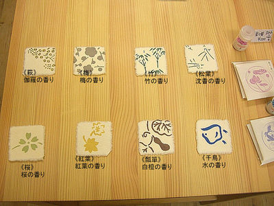 CIMG4652_copy.jpg